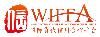 logo from WIFFA network